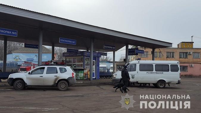 В Одессе сообщили о минировании вокзала и автостанции Привоз