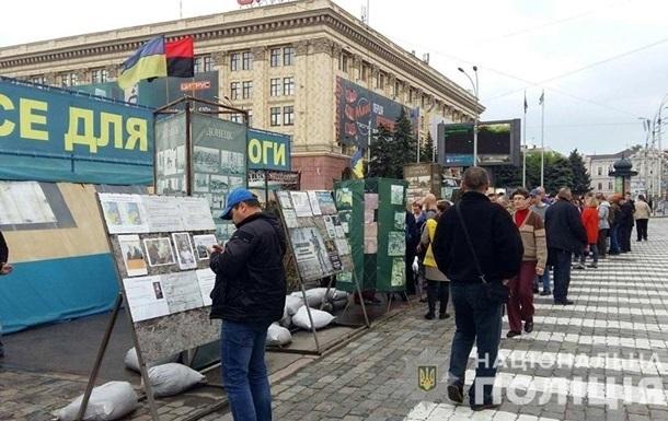 В центре Харькова подожгли палатку волонтеров - СМИ