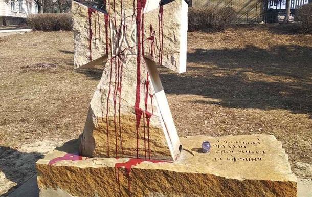 В Харьковской области осквернили памятник погибшим воинам АТО