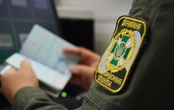Женщина пыталась вывезти в РФ младенца по поддельным документам