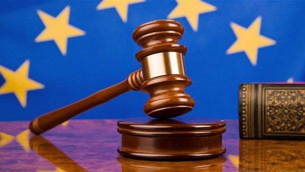 ЕСПЧ наложил на Россию обязательства в отношении украинских политзаключенных