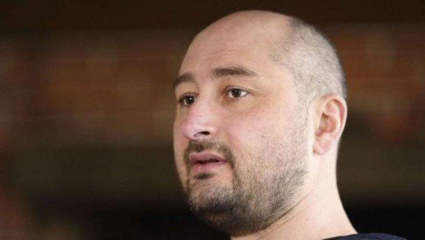 Инсценировка смерти Бабченко показала, что у нас тыла нет