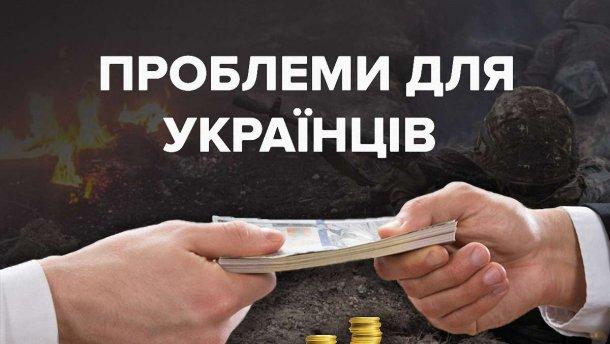 Какие проблемы больше всего волнуют украинцев: инфографика