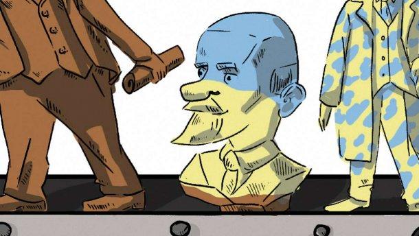 Карикатура недели: Утилизация вождей