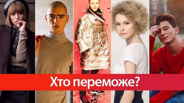 Кто победит в Топ-модель по-украински 4 сезон: опрос