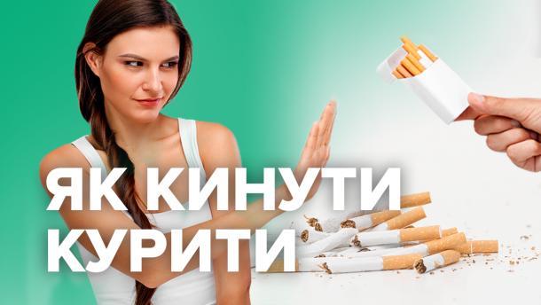 Курить нельзя бросить: книги, советы и мобильные приложения, которые помогут забыть о сигаретах