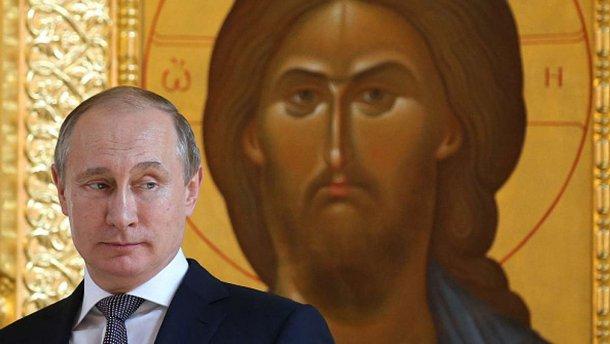 Москва не могла взять себе название Русь, потому что известно Русь — это Украина
