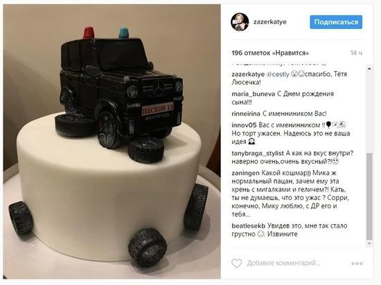Навальный показал апартаменты экс-супруги Пескова за почти 2 миллиона долларов