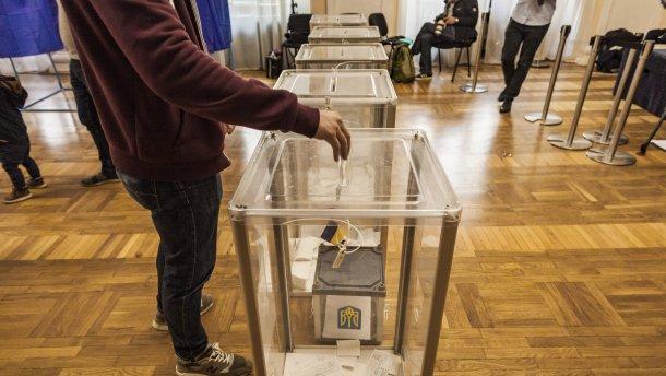 О голосовании не за, а против: чем это может обернуться для Украины?