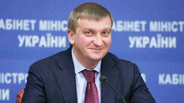 Петренко назвал сумму, которую Украина уже взыскала с Газпрома