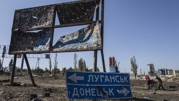 Поддерживаете ли Вы идею восстановления оккупированного Донбасса за счет бюджета Украины? (Опрос)