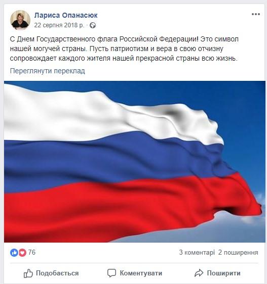 Скандал с сестрами Опанасюк: мать певиц оказалась приспешницей оккупантов в Крыму (фото)