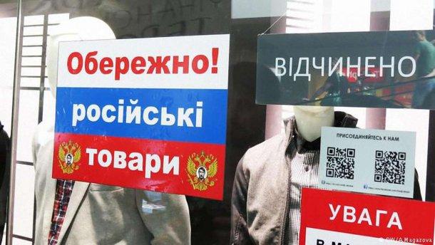 Украина вышла из зоны экономических рисков