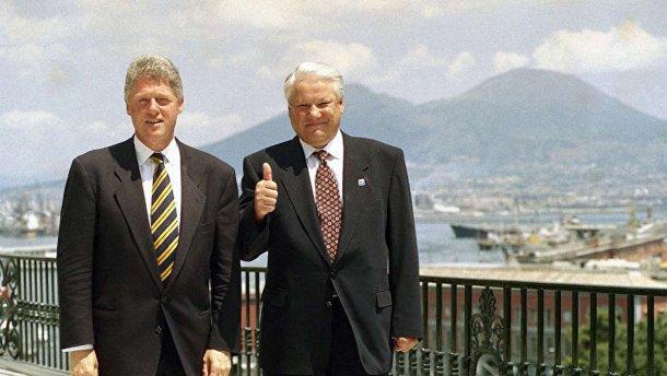 В США рассекретили разговора Ельцина и Клинтона о назначении Путина на пост президента