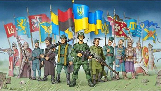 Вы отмечаете День защитника Украины?