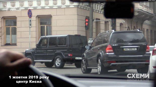 Хорошковський щонайменше двічі відвідував Зеленського на Банковій: відеодоказ