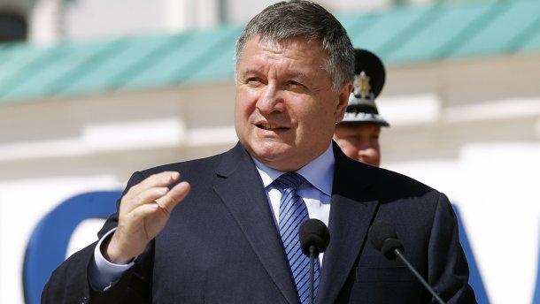 Аваков приехал в Мариуполь в центр Азова