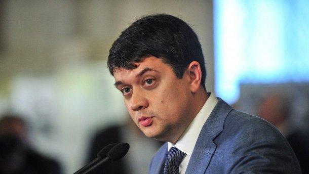 Депутаты от Слуги народа сделали прививку от дифтерии