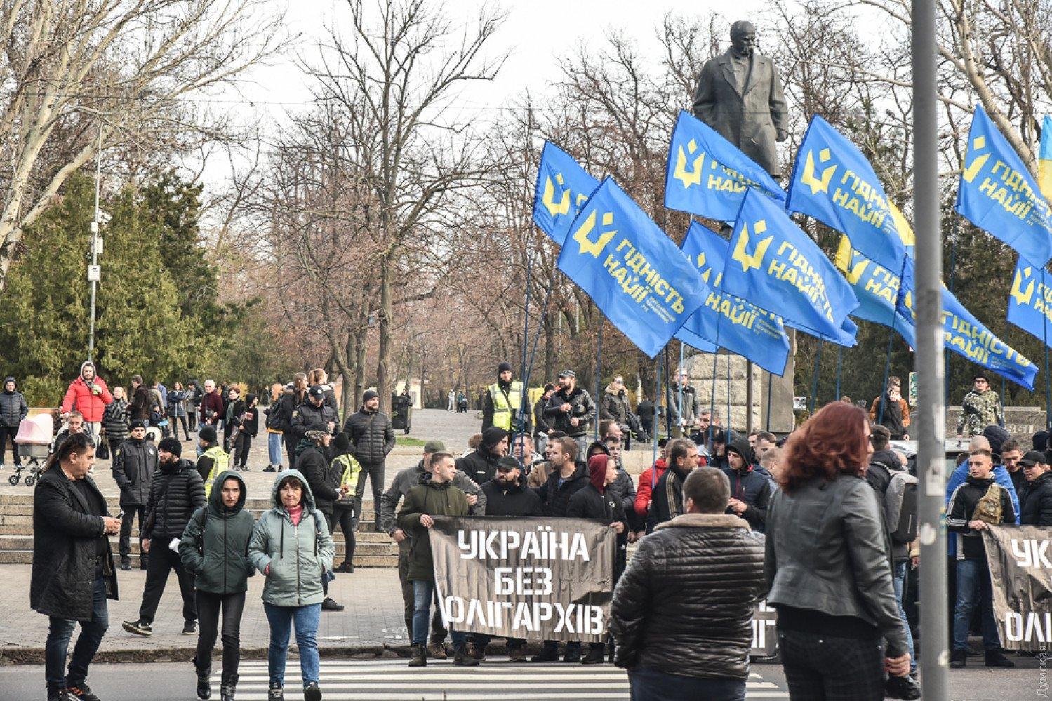 СМИ сообщили о создании Украинского патриотического движения Вартові держави