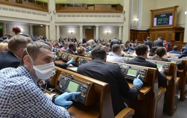 Рада собралась голосовать за закон о банках
