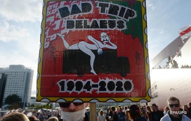 Пошли по домам. Протесты в Беларуси продолжаютсяСюжет