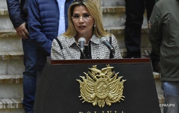 Временный президент Боливии вышла из предвыборной гонки