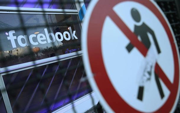 Звезды начали бойкот Instagram и Facebook